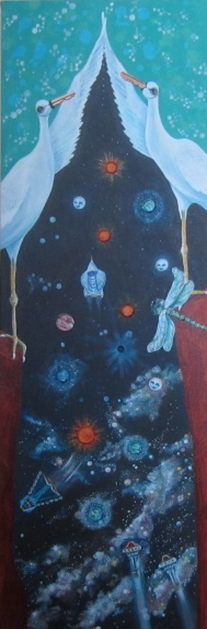 """Space Place 12"""" x 36"""" $480.00"""